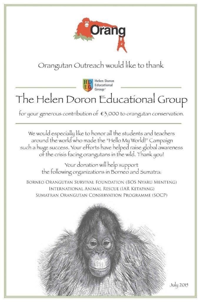 orangutan-oursearch